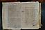 Folio 017 - 1605