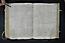 folio 217 - 1682