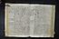 folio 120 - 1697