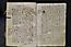 folio 005 - 1710