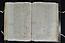 folio 103 - 1761