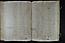 folio 247