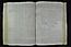 folio 590n