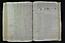 folio 617n