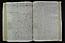 folio 631n