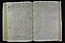 folio 637n