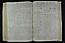 folio 638n