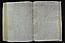 folio 647n