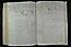 folio 652n