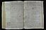 folio 663n