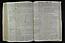 folio 665n