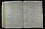 folio 667n