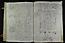 folio n205