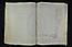 folio n147b