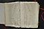folio 0232