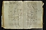 folio 178dup