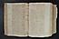 folio 0123