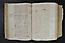 folio 0142