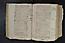 folio 0185