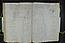 folio 138-1840